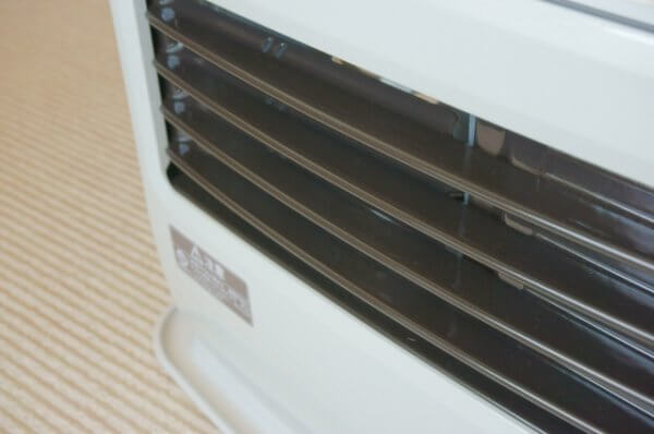 セラミックファンヒーターの600Wの電気代