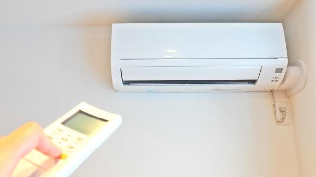 エアコンのリモコンにあるアンペアボタンとは何?